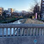 雪見橋(富山市・いたち川)