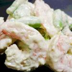 糀の海老サラダ