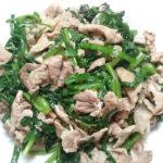 豚と緑のとろみ炒め