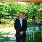 昭和初期の富山市を代表する邸宅を美術館として一般公開