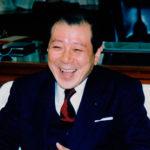 中沖 豊 さん(1927-2018)〝夢と情熱を持って戦った中沖さん〟