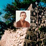 滝廉太郎記念館から 富山の歴史・文化を発信!