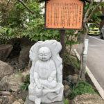 富山城下への境目 足洗川があった場所
