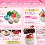 あまくておいしい♪ Sweet Christmas(2018.12月号)