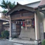 いたち川の水神社