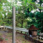 神通川舟航の最終点 牛ケ増(うしがませ)口銭場跡
