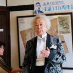 滝廉太郎研究会・生誕140周年記念コンサート 開催