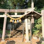 八幡社(富山市民俗民芸村入口)