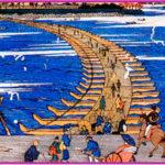 最初の船橋はどこにあったのか?